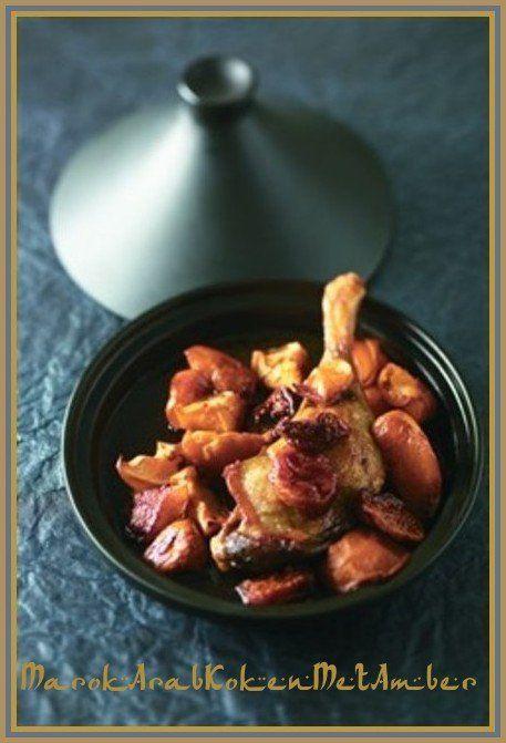 Eendenvlees is tegenwoordig goed verkrijgbaar en erg smakelijk dus hier volgt een recept van tajine van eend met appel en vijgen...Dit heb je nodig2 grote uien4 appels4 gedroo