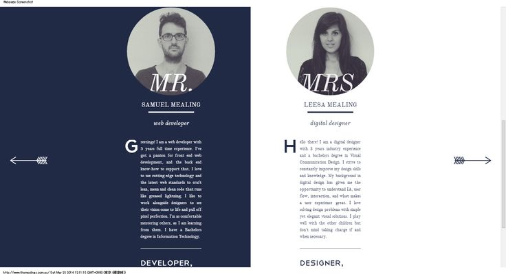 The Mealings - Web Design and Development