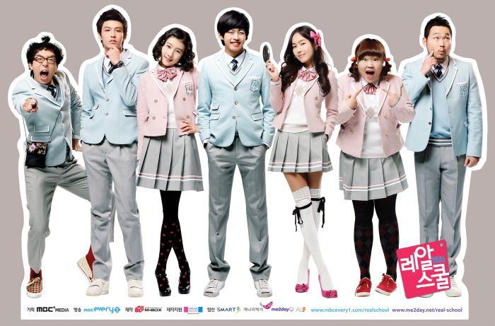 韓国ドラマを見ているとカワイイ〜制服が気になりますよね♪ ▲人気ドラマ「花より男子」 ▲2010年に放送された「ドラゴン桜」 ドラマだからでしょ…!( ˘•ω•˘ ) いいえ、ドラマだからではありませ