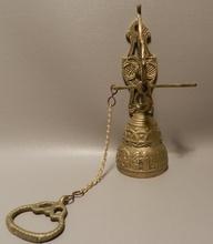Cool door bell & 8 best door bells and pulls images on Pinterest | Door bells ...