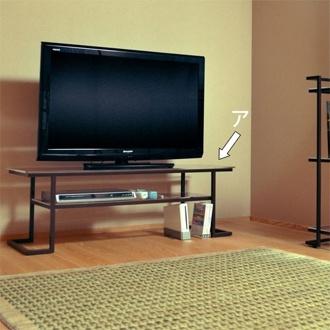 Kaku-Kaku テレビボード幅90cm【デザイナーズインテリアブランドFRAMES】 写真1