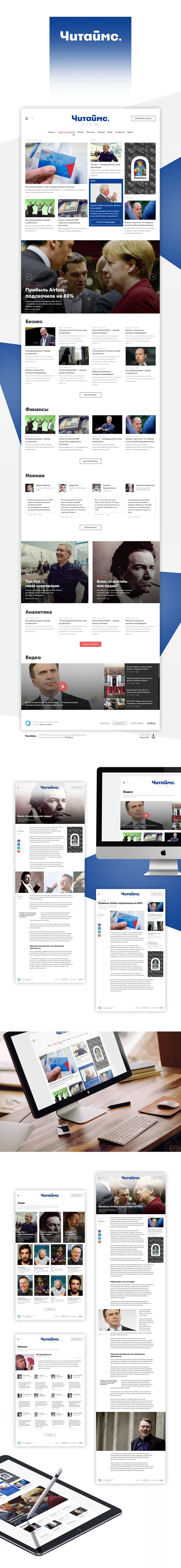 Chitimes on Behance