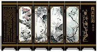 "Lacquer Antique Style Miniature Chinese Panel Screen 漆器仿古小屏风 with """"Merlin Bamboo Chrysanthemum 梅兰竹菊 i.e. 4 seasons """" Theme - screen size: 14.75"""" x 5.9"""" (WXR0)"
