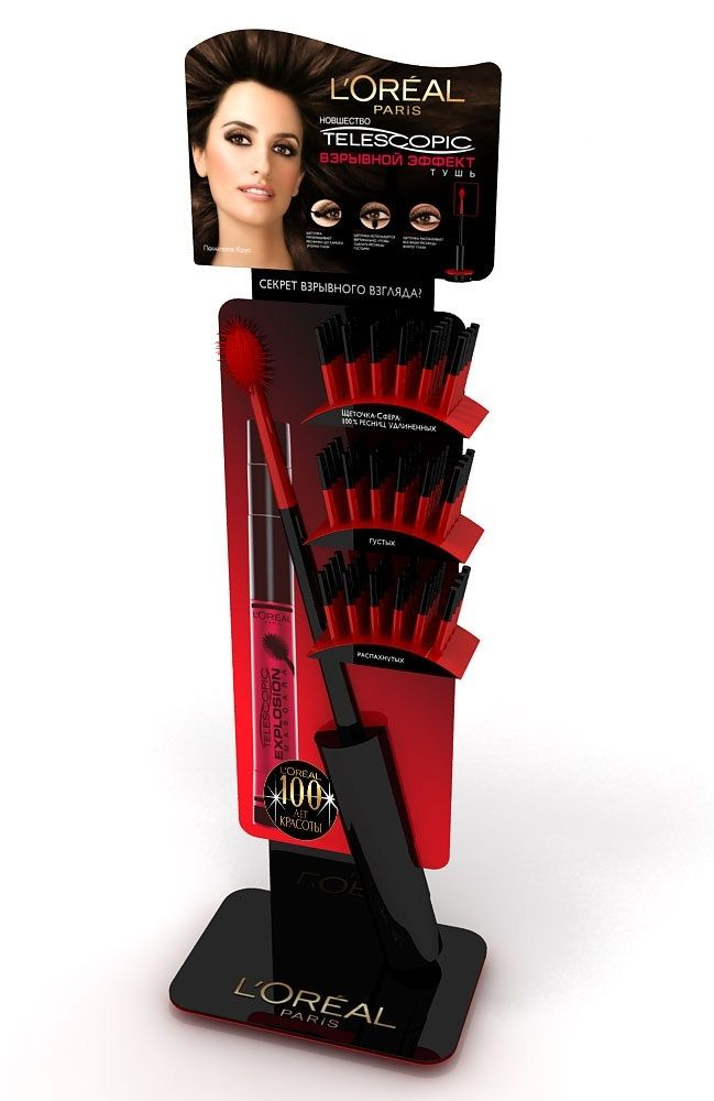 This mascara product is promoted by using a very clever point of display. A giant mascara brush is used in the display along with all the smaller products. The products are aligned in a wave pattern which is effective and noticeable.