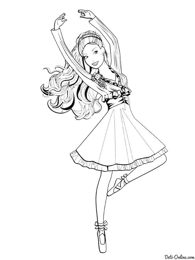 Раскраска Балерина-Барби   ausmalbilder barbie   pinterest
