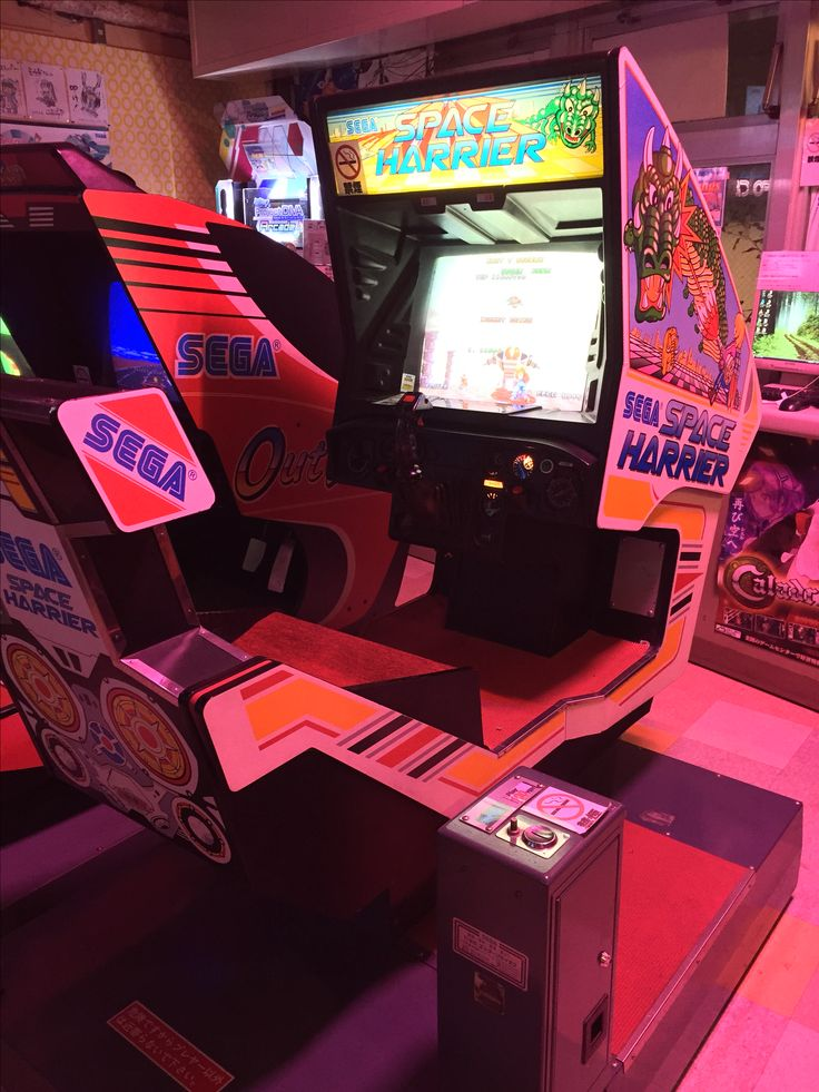 SEGA Space Harrier arcade game