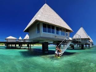 L'Escapade Island Resort Noumea, New Caledonia: Agoda.com