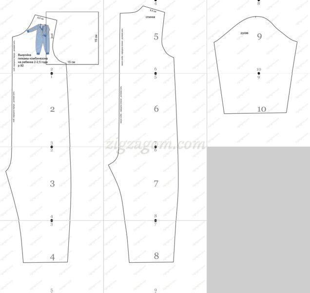 Выкройка пижамы-комбинезона на 2-2,5 года