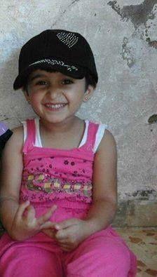 الطفلة الشهيدة مروة عبد اللطيف  استشهدت ليلة أمس نتيجة سقوط أسطوانة على منزلها .. #الوعر #حمص