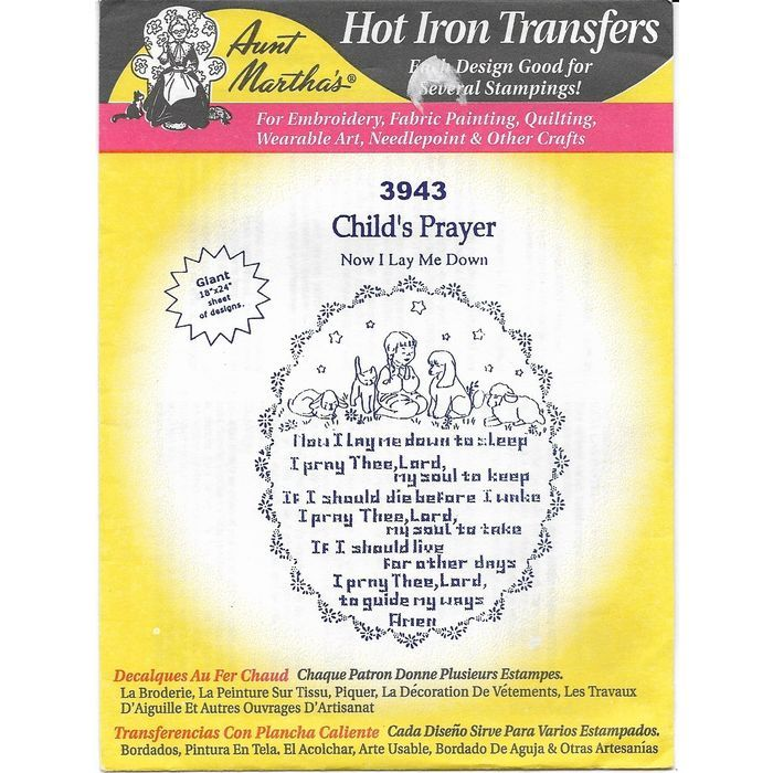 "Aunt Martha's Hot Iron Transfers 3943 Child's Prayer 17-1/2 "" X 14-5/8"" Uncut Listing in the Fabric Transfers,Fabric Painting & Decorating,Crafts, Handmade & Sewing Category on eBid Canada 