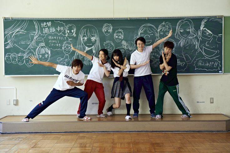 ちはやふる公式 @chihaya_koshiki 2月20日 謎のポーズ(^O^)!