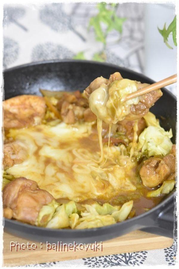 ストウブ・ウッドハンドルフライパンで作るチーズトロットロのタッカルビ!  韓国風の味付けにガラムマサラをプラス。  ほんのりカレー風味。  ご飯がすすむ一品です。