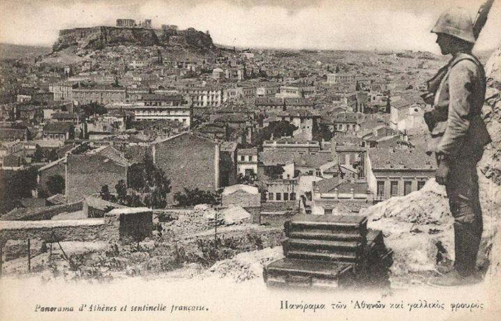 Άποψη των Αθηνών  Γαλλική Κατοχή 1917 Ταχυδρομήθηκε το 1919 Η Titika Bournaki την ανακάλυψε εδώ: http://www.ebay.com/itm/GREECE-PANORAMA-OF-ATHENS-MAILED-IN-1919-USED-/261258983913