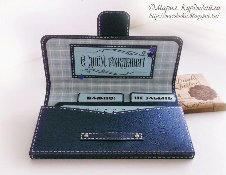Скрапинки от Машуки: Шоколадницы-портфельчики + схема