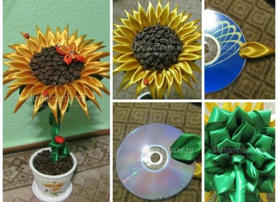 Sunflower topiary