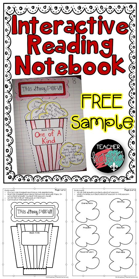 Interactive Reading Notebook FREEBIE:  Popcorn themed book report.  * Story elements!  TeacherKarma.com