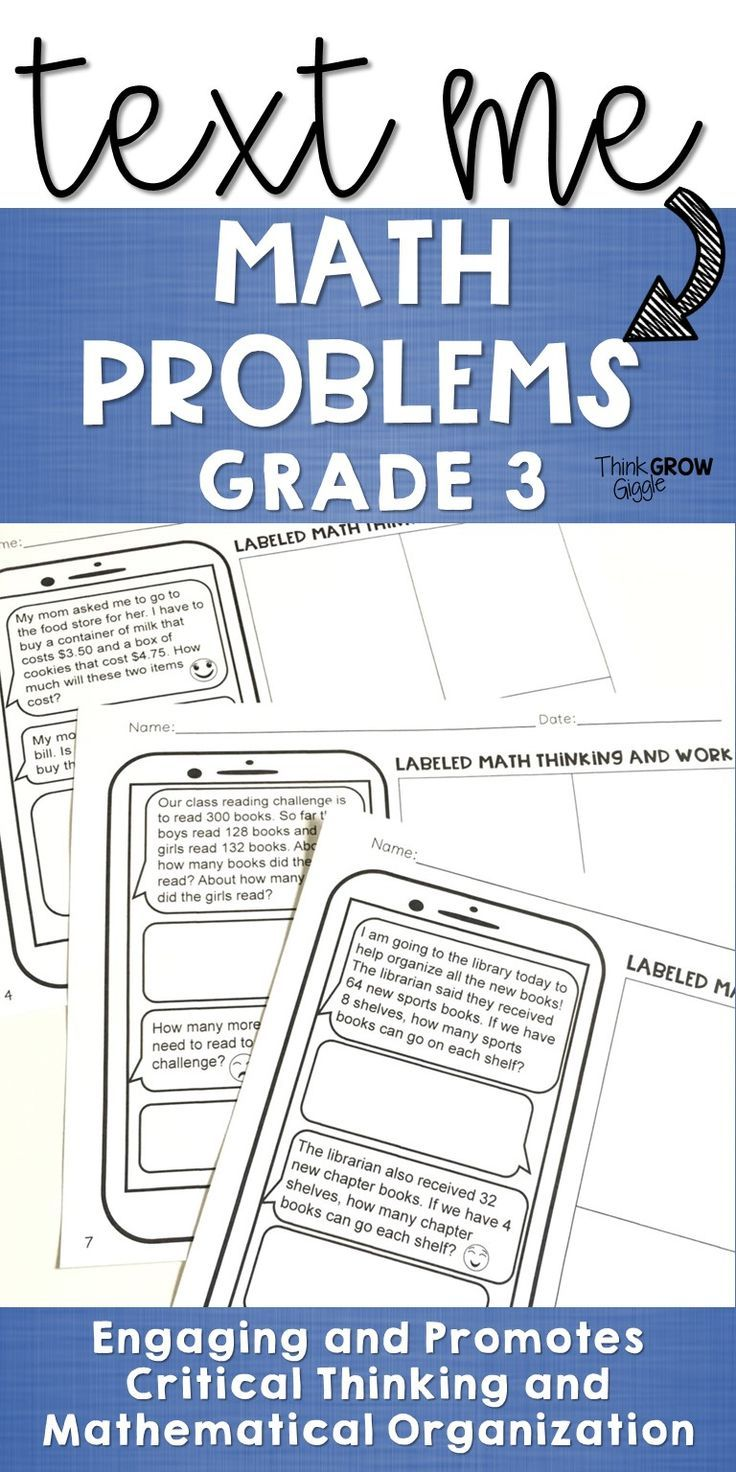 Text Message Word Problem Worksheets Third And Fourth Grade Math Activities Problem Solving Activities Word Problems 3rd Grade Word Problems
