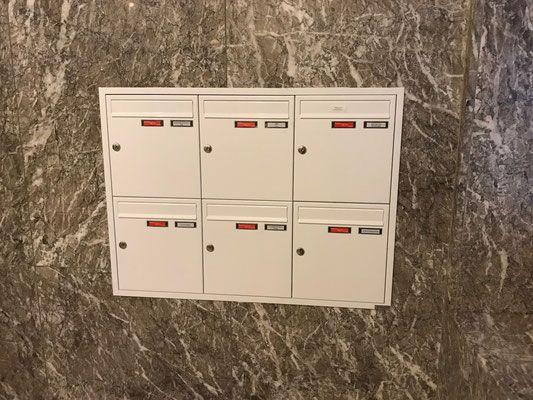 Unterputz Briefkastenanlagen bei der Firma Boshammer in