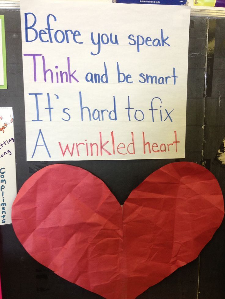 wrinkle up the paper heart (not tearing it) and then try to flatten it out. Discuss how words or actions can harm a heart and take time to heal.... Good first week of school activity