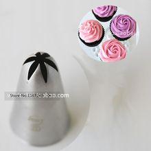 # 2D # 852 большой размер кекс насадка отделка совет обледенение насадка торт и кекс отделочных работ украшение насадка для выпечки(China (Mainland))