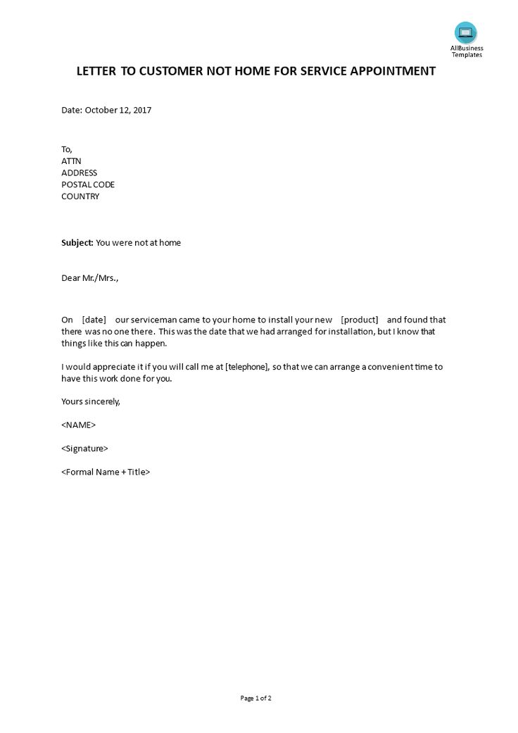Letter To Customer Not Home Service Appointment - What letter to write to a customer that was not at home during a service appointment? Download this letter to customer not home for service appointment now!
