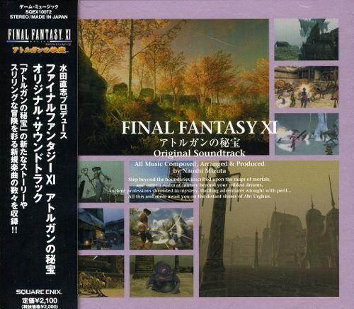 Final Fantasy XI: Treasures of Aht Urhgan [CD]