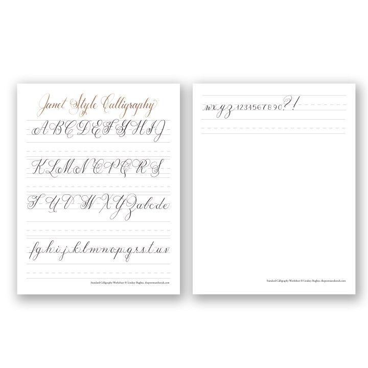 Janet Style Standard Calligraphy Worksheet