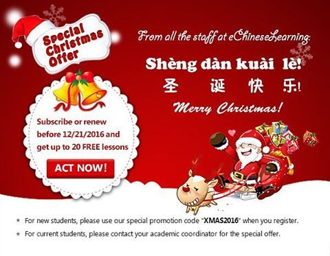 Best 42 chinese holidays images on pinterest chinese holidays in sign language can be effectively used to communicate between two people who cannot understand each others language m4hsunfo