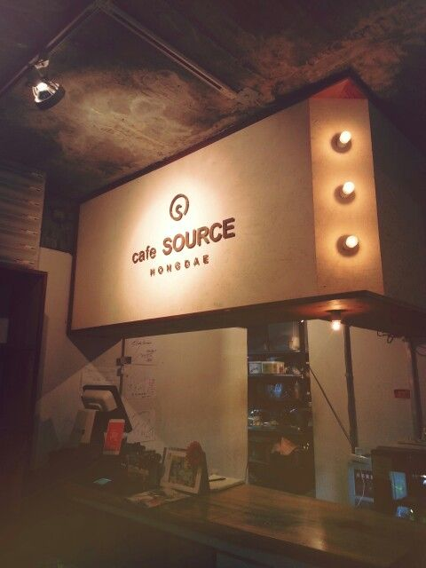| Cafe Source | Seoul | South Korea |