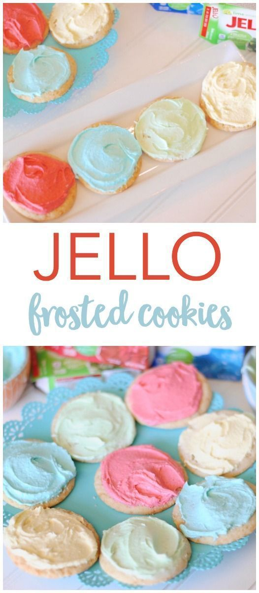 Jello Frosted Cookies | The best sugar cookies have the best frosting and when you make it with Jello, it's EASY! Reasons To Skip the Housework shared this recipe for Celebrate Summer Series on http://TodaysCreativeLife.com