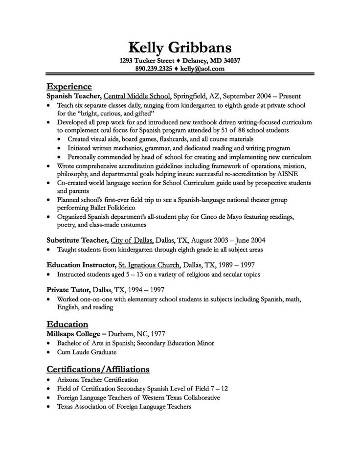 Las 25 mejores ideas sobre Career Objectives For Resume en Pinterest - school teacher resume sample