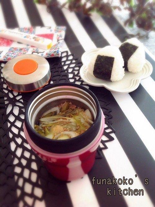 お弁当にぽかぽかを♡時間が経ってもおいしいスープジャーレシピ - Locari(ロカリ)