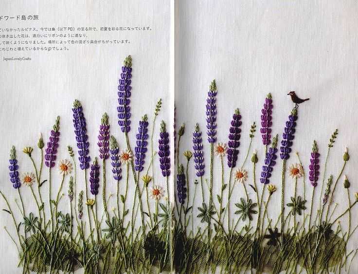 Encounters with Anne of Green Gables - Japanese Embroidery Pattern Book - Natural Stitch Motifs, Kazuko Aoki - B902. $33.50, via Etsy.  lovely lupines