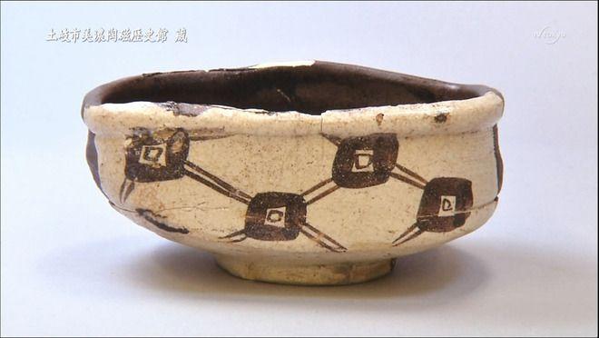 織部焼の茶碗 : なんでも鑑定団お宝情報局2