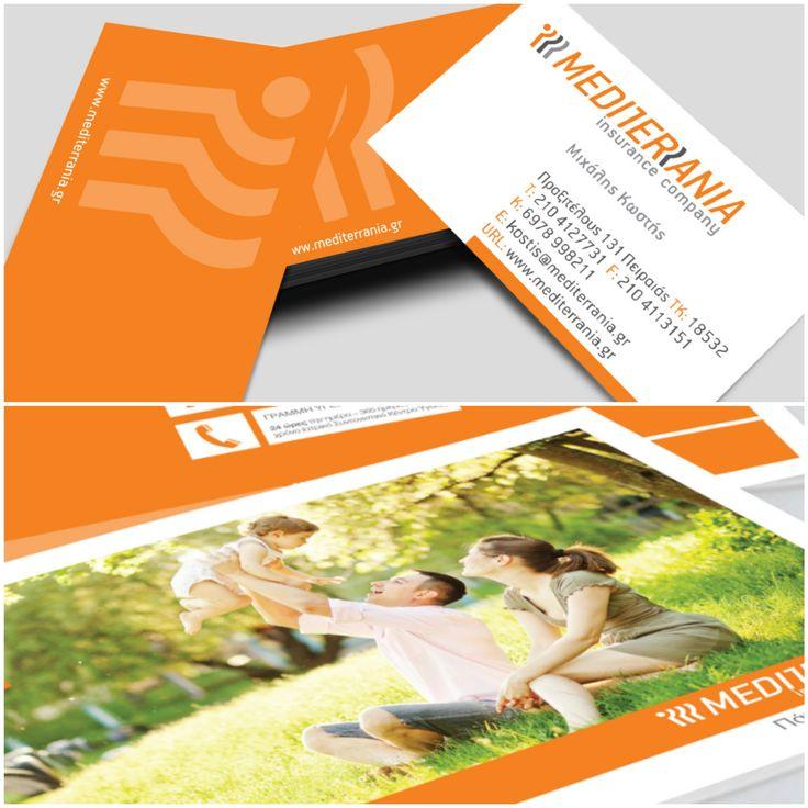 Mediterania Σχεδιασμός Folder