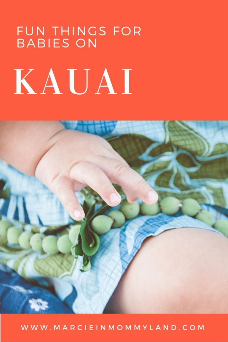 Traveling to Kauai with a baby? There are so many beaches and activities that are perfect for families with babies. Click to read more or pin to save for later. www.marcieinmommyland.com #kauai #familytravel #travelwithkids