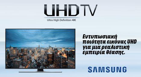 Εικόνα & Ήχος | Media Markt Τα  πάντα για τηλεοράσεις στις καλύτερες τιμές! #mediamarkt, #tv, #fullhd, #led, #plasma, #highdefinition