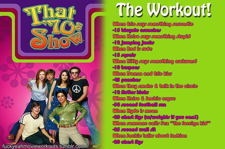 That 70's Show Workout! Maybe I can get in shape while I'm marathoning
