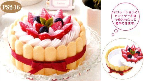 Felt Cake Box フェルト手作りキット・ベリーベリー・シャルロット(小物入れにも)【RCP】【楽天市場】