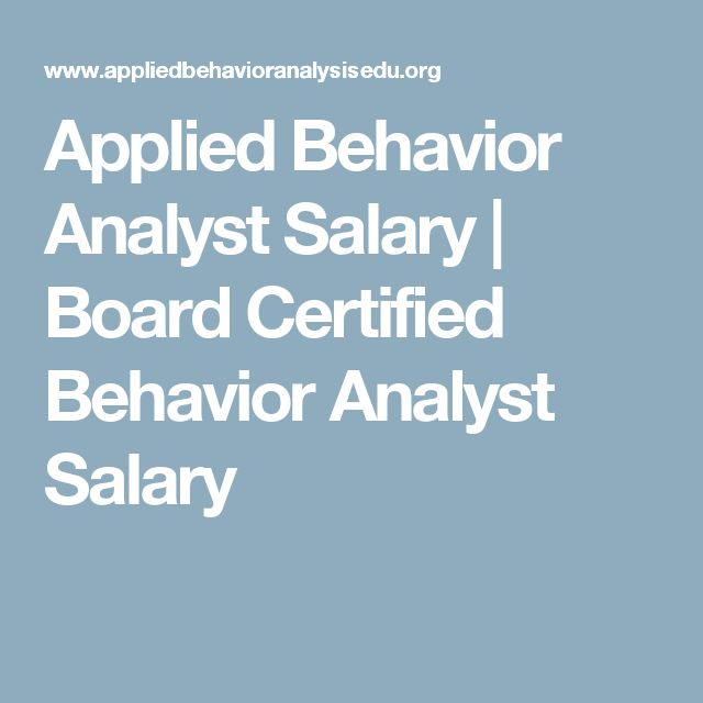 how to become an applied behavior analyst