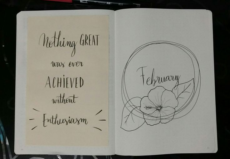 February quote and wreath, flower, hibiscus. Bullet journal spread. Black and white, minimalist