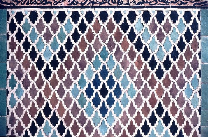 A Collage of Islamic Patterns-Then and Now