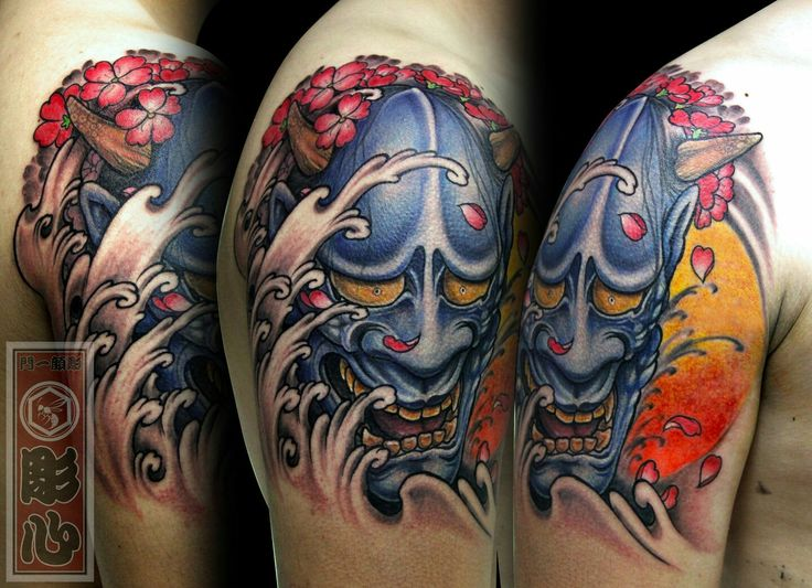 1000 ideas about hannya mask tattoo on pinterest mask tattoo tattoo toronto and japanese. Black Bedroom Furniture Sets. Home Design Ideas