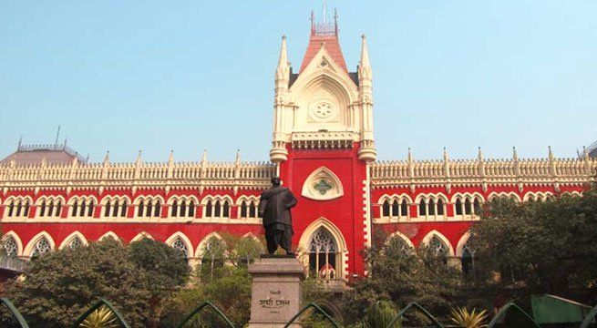 Kolkata : A Public Interest Litigation (PIL) was heard today on the Darjeeling issue at the Calcutta High Court by the acting Chief Justice Nishita Mhatre's division bench over the deployment of forces in the region. The Additional Solicitor General submitted that 11 companies of the...