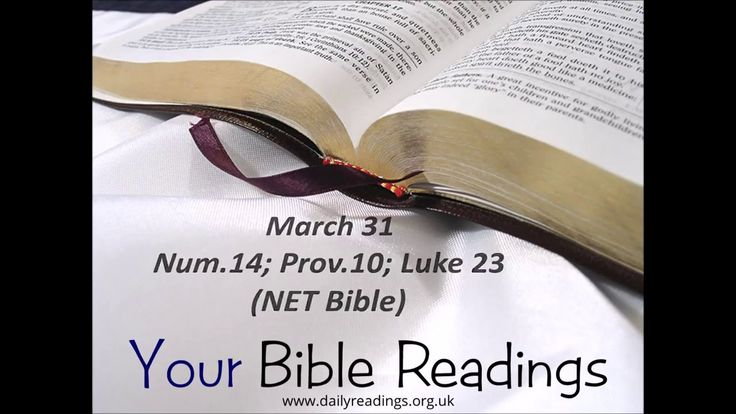 Your Bible Readings for March 31
