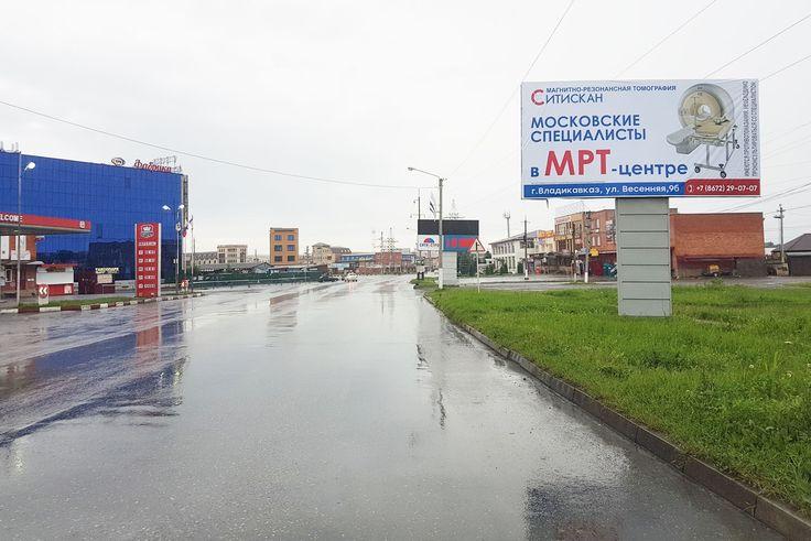 Рекламные+щиты+в+Ингушетии