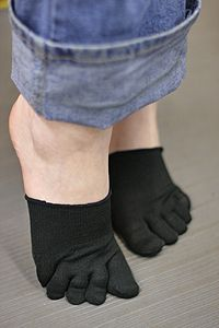 Silk Toes Half-sock $17