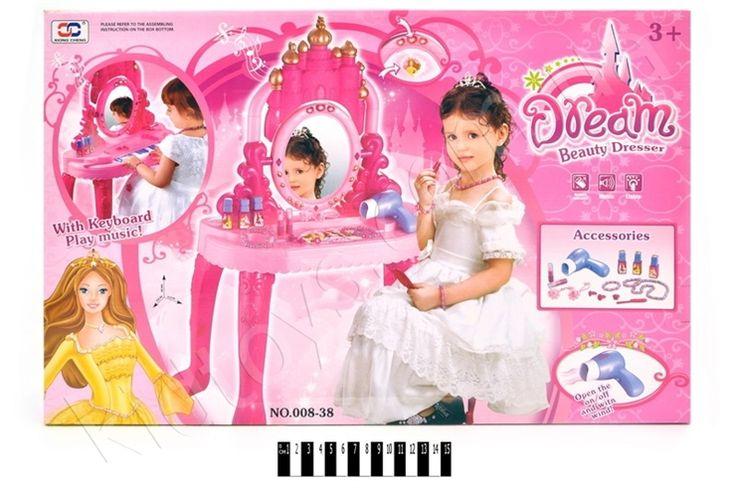 Дзеркало дит. (коробка) 008-38, ouaps игрушки, самодельные мягкие игрушки, детские пупсы, популярные настольные игры, интернет магазин детских, детские игрушка