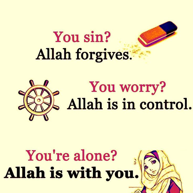 SubhanAllah, the mercy of Allah!