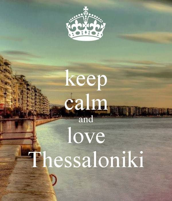 Keep calm and love Thessaloniki